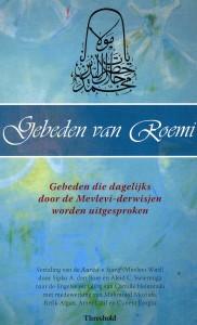GebedenRoemi
