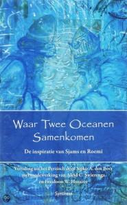 Waar twee oceanen